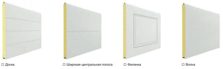 Секционные ворота в Волгограде от «Ворота Волгоград»